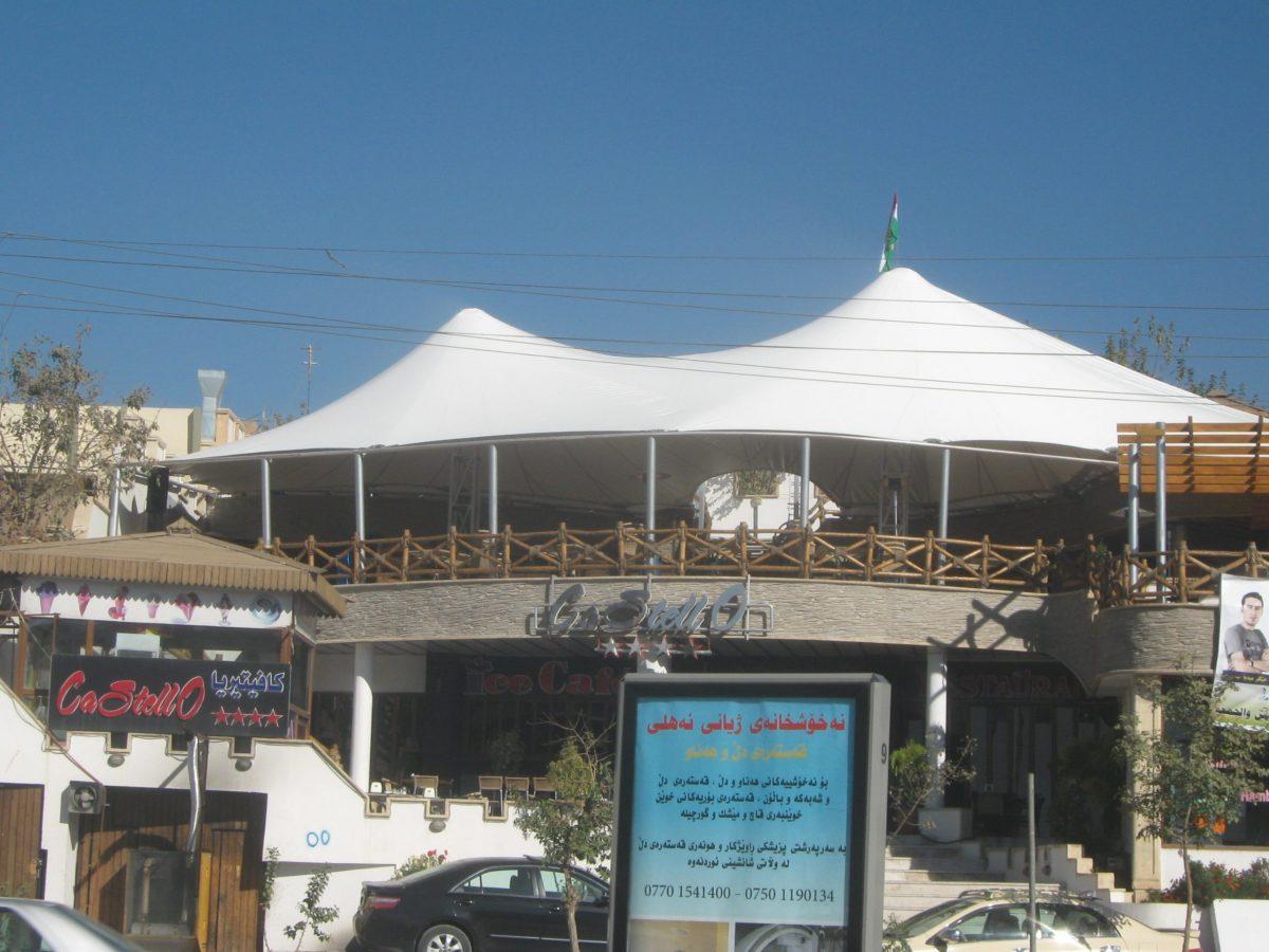 Teras Çadırları